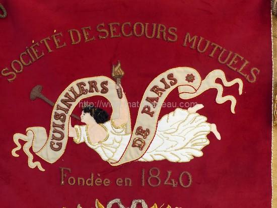 bannière - bannière de la Corporation des cuisiniers de Paris (détail motif central)